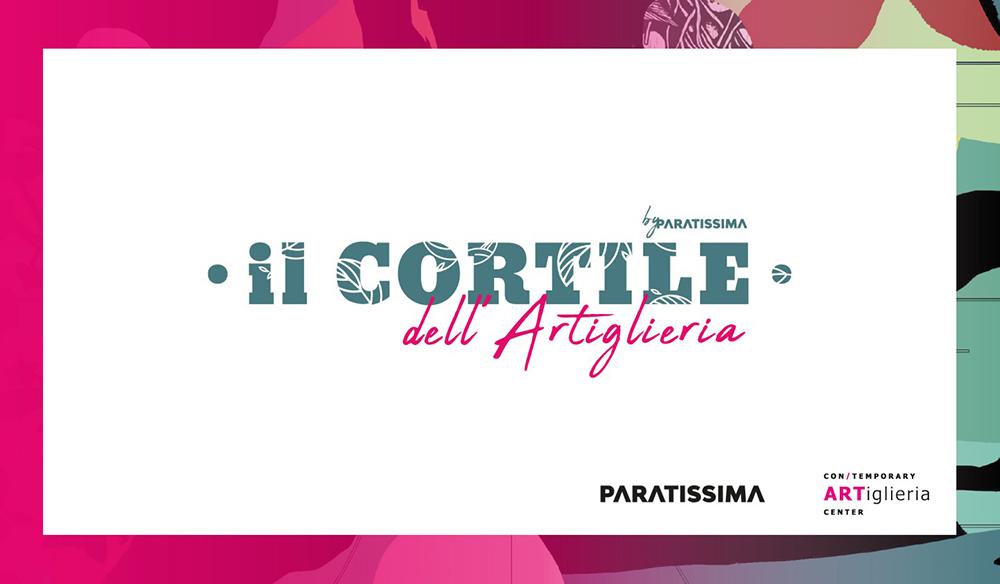 Cortile